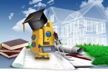 Course Image Подготовка к экзамену на кадастрового инженера 2020